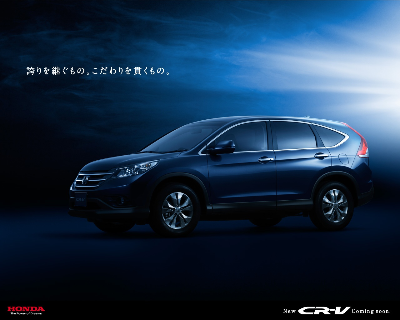 official 2012 honda cr v wallpapers on hondas japan site motor trend