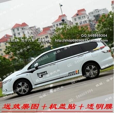 honda odyssey gl8 beltline garland modified car stickers car
