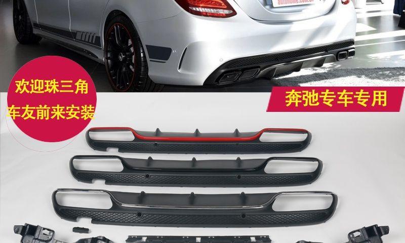 W205 Modified Luxury Usd 55 71 2015 Mercedes Benz New C Class W205 Modified Amg Lip Tail-1723-1723