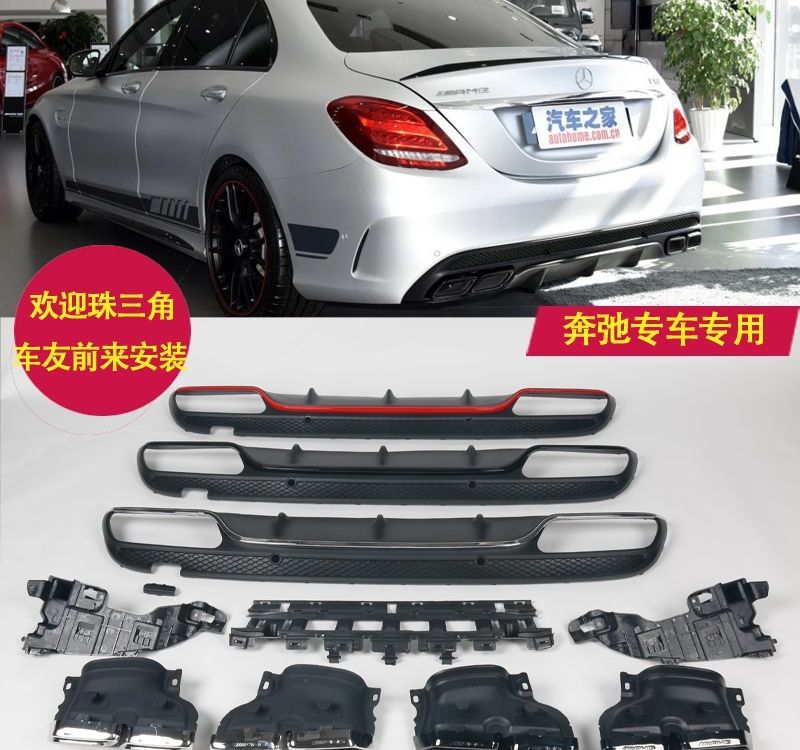 W205 Modified Luxury Usd 55 71 2015 Mercedes Benz New C Class W205 Modified Amg Lip Tail-1723-1723