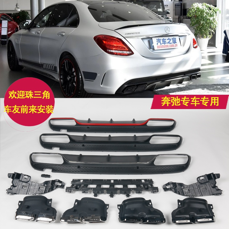 usd 55 71 2015 mercedes benz new c class w205 modified amg lip tail